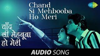 Chand Si Mehbooba Ho Meri - Mukesh - Himalay Ki God Mein [1965]