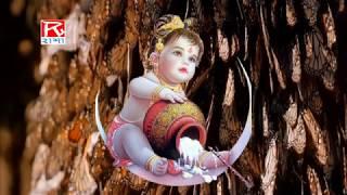 Krishan Janam Side B Bhojpuri Birha Sung By haider Ali Jugnu