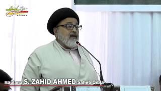 """""""Divorce-Talaq""""   Maulana S. Zahid Ahmed   Talaaq Ki Haqiqat   All India Shia Personal Law Board"""