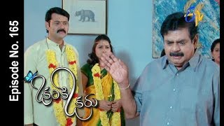 Okariki Okaru | 17th November 2017 | Full Episode No 165 | ETV Telugu