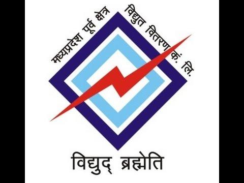 Pay Electricity Bill Online using Mobile. Bijli Bill ka online Kaise Bhugtaan karein?