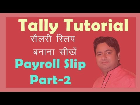 Day -31 Payroll Calculation –Part-2 in Tally ERP 9 | Salary Payment in Tally ERP 9 by MANOJ SIR