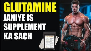 What does Glutamine do for Bodybuilding - As it is Glutamine Honest Review
