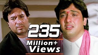 'Ae Mere Dost Laut Ke Aaja' Full Video 4K Song | Rajesh Khanna, Govinda | Hindi Sad Song - Swarg