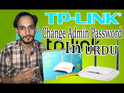 How To Change Admin Password TP Link wifi In Urdu   URDU4LIKE