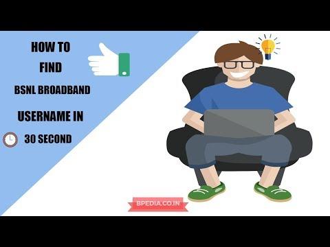 How to find BSNL broadband username in 30 sec | Bpedia
