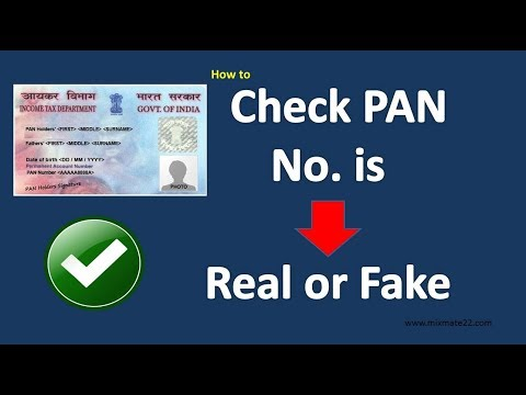 How to Check PAN no. is real or fake !! active or not !! exist or not !! In just one minute