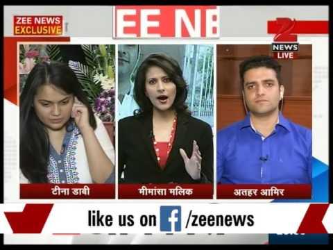 UPSC Civil Service Exam 2015 topper Delhi's Tina Diba and Akhtar Amir live | Part-1