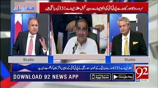 Main cause of defeat in lahore NA-131: Rauf Klasra | 15 Oct 2018 | 92NewsHD