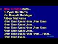 Pardesi Pardesi - Udit Narayan Alka Yagnik Sapna Awasthi Hindi Full Karaoke with Lyrics mp3
