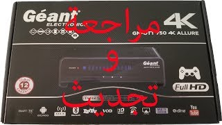 STARSAT SR XI PRO 4K - PakVim net HD Vdieos Portal