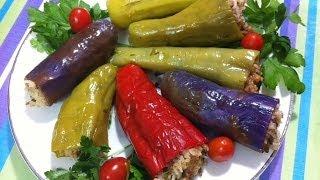 طريقة عمل محشي الفلفل، الباذنجان و الكوسه  Egyptian Stuffed Vegetables