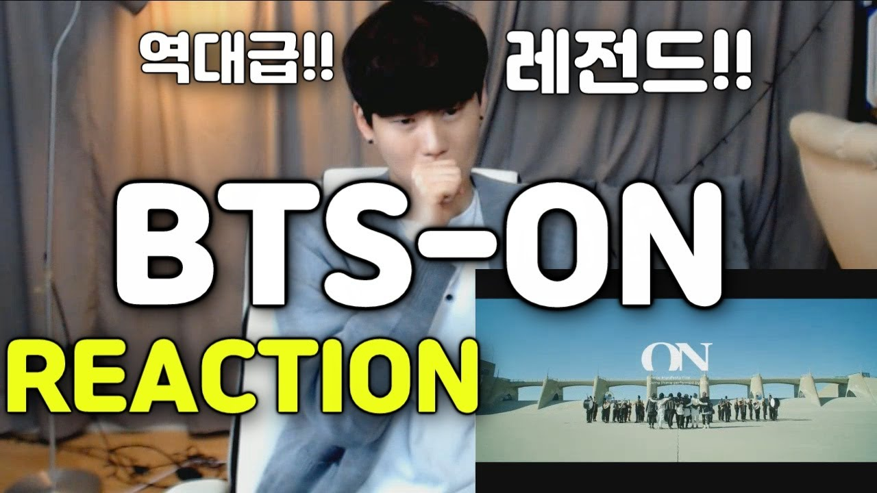 방탄 역대급 신곡!! BTS 방탄소년단 'ON' Kinetic Manifesto Film  Come Prima | REACTION