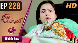 Drama   Kambakht Tanno - Episode 226   Aplus ᴴᴰ Dramas   Tanvir Jamal, Sadaf Ashaan