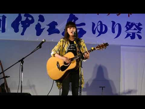 Anly - Come back @伊江島ゆり祭り Ie Island, Okinawa, 2018.04.29