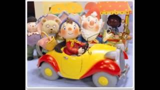 Noddy's Toyland Adventures Theme Song