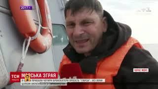 Download РЕН ТВ восстановил хронику событий в Керченском проливе, где задержали корабли Украины Video