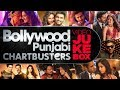 Download  Bollywood Punjabi Chartbusters - Video Jukebox | Diwali Party Songs | Latest Hindi Party Songs MP3,3GP,MP4