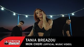 Τάνια Μπρεάζου | Tania Breazou - Mon Cheri - Official Music Video