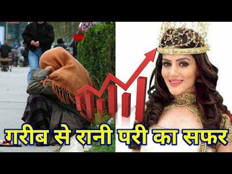 Xxx Mp4 क्या आप Baal Veer में Rani Pari के बारे में ये जानकारी जानते है Rani Pari Biography In Hindi 3gp Sex