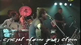 ישי לוי - חדר משלי בריח מנטה 1999 !