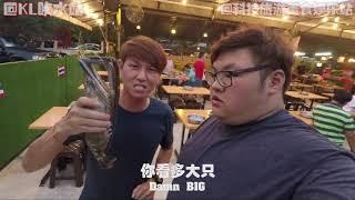 【瘦虎肥龙】超级抵的泰国Buffet 【Mangkorn Seafood】