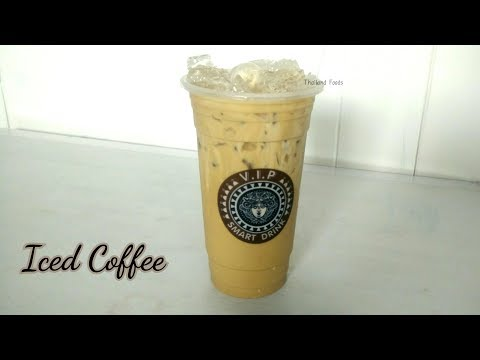 Thai Foods | How to make Iced Coffee