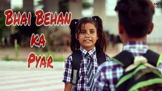 Phoolo Ka Tarron ka   Bhai Behan ka Pyar Part 3   Raksha Bandhan Story    Ishu Kunal   Mk Studio