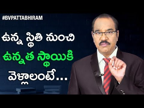 How To Become Great From Being Good?   Motivational Video   Personality Development   BV Pattabhiram