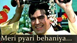 Meri Pyari Behaniya Banegi Dulhaniya - Sachaa Jhutha - Kishore Kumar - Rakhi Song