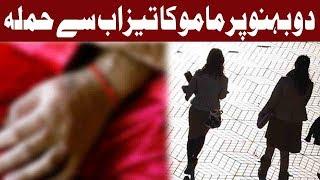 Gujrat Main Iinsaniyat Soz Waqia - 19 April 2018 - Express News