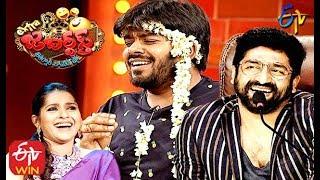 Extra Jabardasth | Rashmi, Sudigali Sudheer, Roja | 27th March 2020 | Latest Promo | ETV Telugu