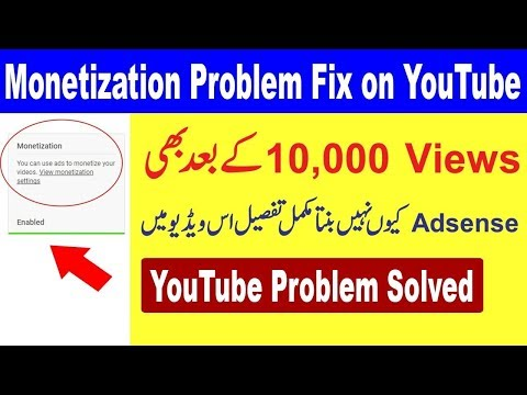 Youtube Monetization not Enabled after 10K Views ? Still Under Review ! Solution ( Hindi/urdu)