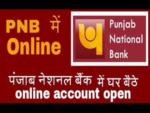 पंजाब नेशनल बैंक में ऑनलाइन अकाउंट कैसे खोले   | how to open bank account | in PNB Online | hindi