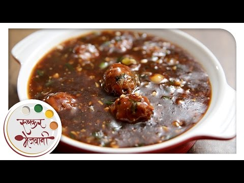 Chicken Manchurian | Restaurant Style Indo Chinese Main Course | Recipe by Archana in Marathi