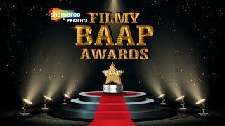 Shemaroo Filmy Baap Awards | Amrish Puri | Anupam Kher | Kader Khan | Father's Day Special