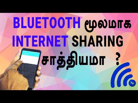 How To Share Internet via Bluetooth in android Mobile in Tamil - loud Oli Tech