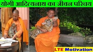 Yogi Adityanath Biography | Early life and Education | Religious Career | Political Career