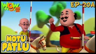 Cartoons | New Episodes Of Motu Patlu | Funny Videos For Kids | Ep 20A | Wow Kidz