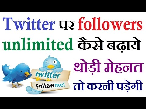 How to increase twitter followers    Get More Followers On Twitter   Twitter   Free   100% Working