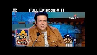 Chhote Miyan Dhaakad - 6th May 2017 - छोटे मियां धाकड़ - Full Episode HD