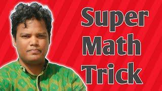 Math Trick (bcs Bank Psc& Others Job)
