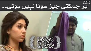 Har chamakti cheez sona nahi hoti, Meri Kahani Meri Zabani, May 15, 2011 SAMAA TV 4/4