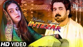 Pashto New Songs 2019 Bakhan Minawal - Da Intezar Dewy Pa Okhko Balawm - Afghan New Sad Songs 2019