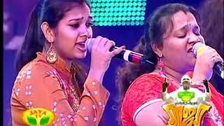 Ilaiayaraaja Live in Concert - Nee Partha Paarvaikku Nandri - Surmukhi, Hariharan, MM Manasi