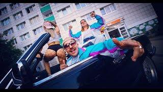 FiNCH ASOZiAL feat. PLUSMACHER - PLATTENBAUROMANTIK II►Prod. THE BREED/DASMO & MANIA(Official Video)