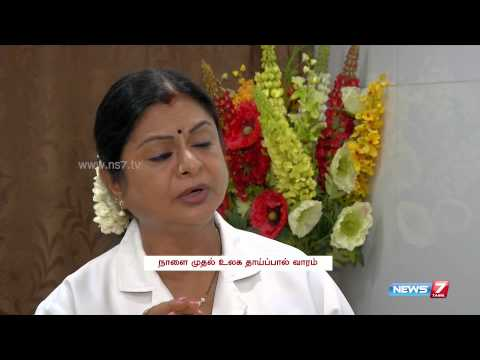 Breastfeeding is essential for babies | Zero Hour | 31.07.2015 | News7 Tamil | 1/2