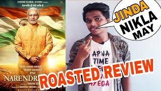 Download PM Narendra Modi public review by Suraj Kumar | Super Roasted Review | Video