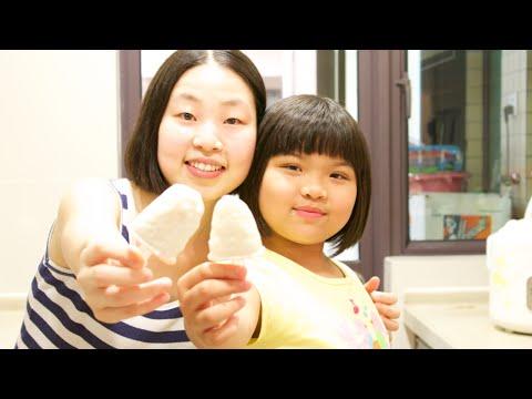 Coconut Milk Popsicle Recipe