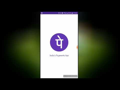Problem and process of electricity bill payment process from phonep,paytm